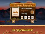Осадные Войны / Siege Wars (2015) Android