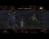 The Walking Dead: Episode 1 - A New Day (2012) PC | RePack от R.G. Механики