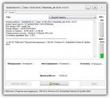 UpdatePack 8.1 для интеграции обновлений в образ Windows 8.1 (x8664) 0.5.5 by Mazahaka_lab