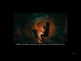 Нарисованный мир 3: Испытание теней (2011) PC