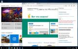 Microsoft Windows 10 Enterprise 10.0.15063.0 Version 1703 (Updated March 2017) - Оригинальные образы от Microsoft MSDN