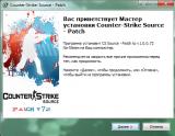 Counter-Strike: Source - Патч v1.0.0.72 + Автообновление Non-Steam (2012) PC(обновлен)
