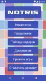 Notris 1.0.1 [Головоломка, RUS + ENG]