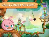 Angry Birds Stella (2014) Android