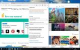 Microsoft Windows 10 Insider Preview Redstone 2 Build 10.0.14931 - Оригинальные образы / ~rus~