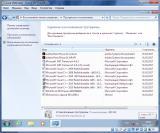 Windows 7 ultimate sp1 x86 spy hunter + KB3125574 + mod 8.1 by killer110289 09.01.17 [Ru]